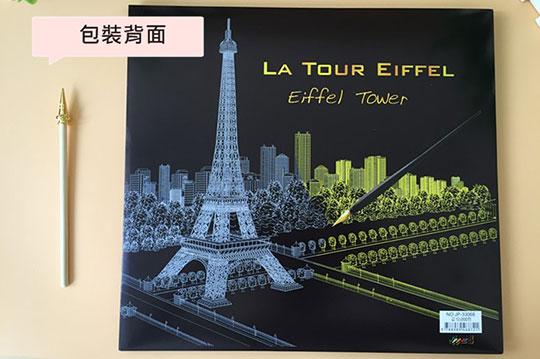 世界城市风景刮刮乐明信片/疗郁系动物刮画本等组合