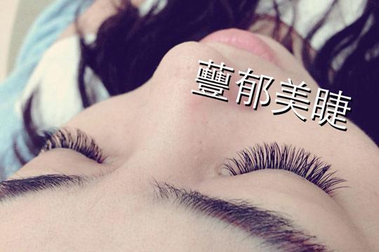 刺青 纹身 540_359