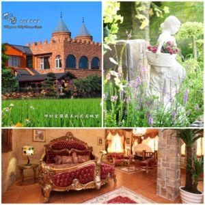 宜兰-芯园-我的梦中城堡