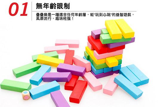 得出的总和颜色对应哪个木块,就把那个木块取出堆放在最上面.