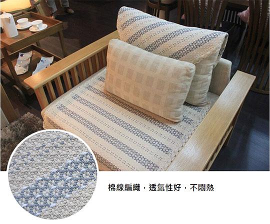 花小錢,就能改變居家風貌 居家整體裝潢除了同色系,混搭色系和各種椅子、層板、檯燈等家具的搭配,擺設重點之一的「客廳」更是占據一個家是否舒服、光鮮的要角!而客廳的靈魂-沙發,更是最為重要的一環,有時挑選到好的沙發又擔心弄髒不好清洗,這時候選擇一組好的沙發坐墊套就更顯得重要,無論是材質、花紋、質感都具備畫龍點睛之效!不花大錢,輕鬆改變居家風貌。    多色多規格任選 全棉防滑四季布藝沙發坐墊套,多種顏色規格可選,觸感柔順不悶熱,極具色彩創意,讓你的居家生活煥然一新,視覺更和諧喔~     圖為示意圖,請依販