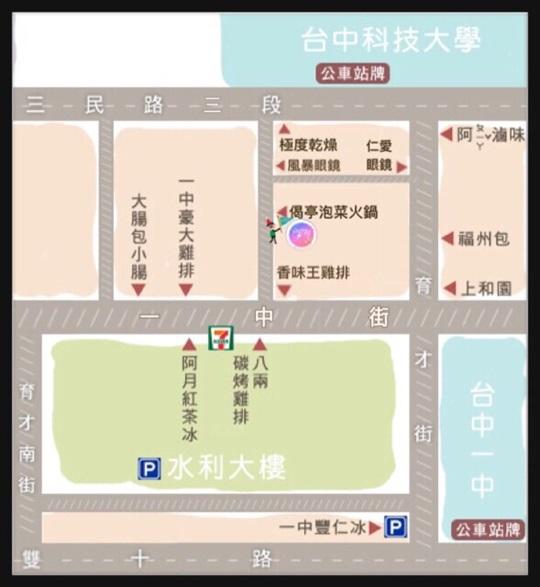 party-nail-地址MAP不對.jpg?1502436722