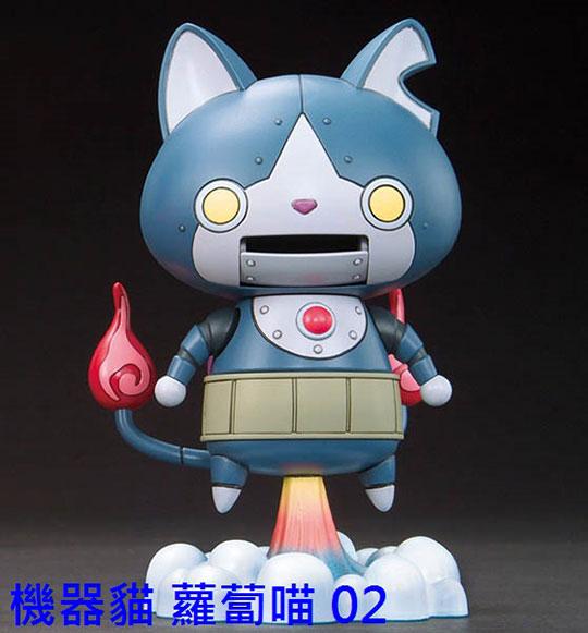 款式可选:地缚猫 吉胖喵01/机器猫 萝卜喵02/武士猫03/九尾04/小狛05