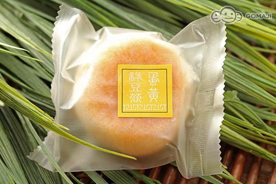 只要425元起 满二份免运费 ,即可享有 菠萝土凤梨酥 苏式月饼礼盒等组合
