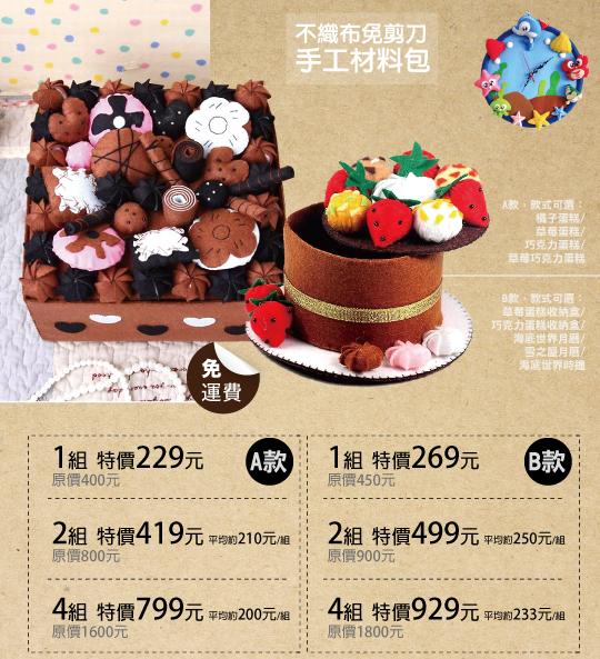 草莓蛋糕收纳盒/巧克力蛋糕收纳盒/海底世界月历/雪之屋月历/海底