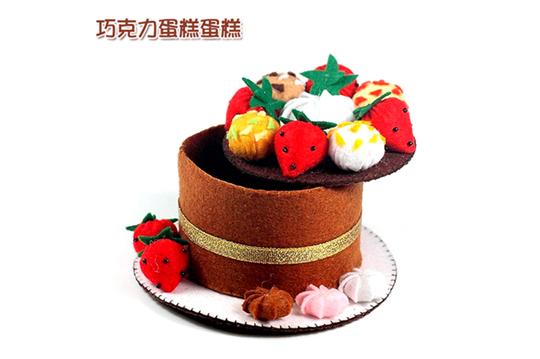 收纳盒/巧克力蛋糕收纳盒/海底世界月历/雪之屋月历/海底世界时钟)〉