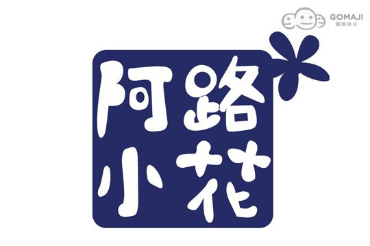简单手绘蓝色小花