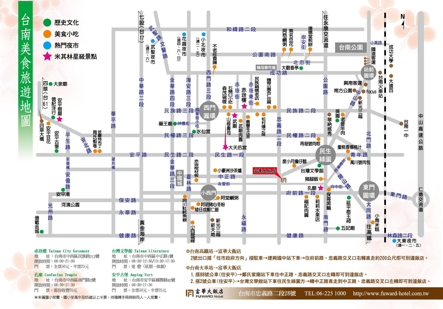 电路 电路图 电子 户型 户型图 平面图 原理图 1778_1240