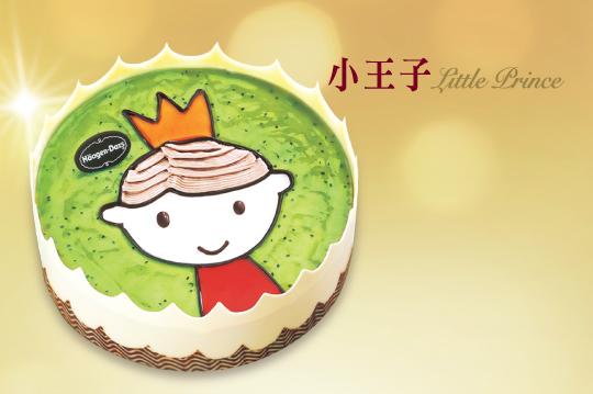 充满童趣的外型,皇冠造型的巧克力围边,是宠爱宝贝小公主的最佳选择.
