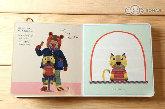 精致彩绘图样书本,搭配生动可爱的贴纸图片,让宝贝随心所欲黏贴,从