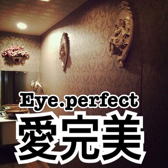愛完美-環境-商品照_2958.jpg?1502338825
