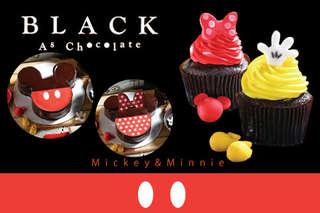 只要249元起,即可享有【Black As Chocolate】A.迪士尼Micky米奇雨傘一支 / B.Micky米奇杯子蛋糕組三入 / C.Minnie米妮杯子蛋糕組三入 / D.Micky米奇五..