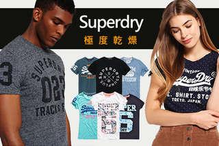 只要1080元起,即可享有【Superdry極度乾燥】女款顯瘦經典(合身)T恤/男款經典(圖案)T恤/男款復古刺繡T恤/(女款/男款)運動短褲系列等組合,部份尺寸可選:XS/S/M/L/XL/XXL/..
