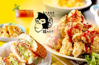 只要113元起,即可享有【猿why 午厚輕食】A.超值單人套餐 / B.雙人饗受餐