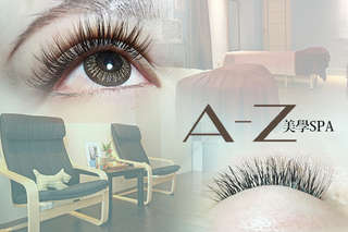 只要239元起,即可享有【A-Z美學SPA】A.睫毛泡泡浴SPA / B.3D日式輕妝150根 / C.3D自然不敗250根 / D.6D無重力500根