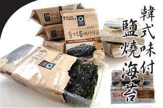 每盒只要11元起,即可享有韓國 【大象】韓式味付鹽燒海苔〈16盒/48盒/96盒〉