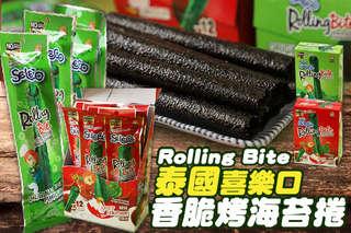 每盒只要88.3元起,即可享有泰國【喜樂口】香脆烤海苔捲〈6盒/12盒,口味可選:原味/辣味〉