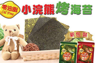 每包只要89元起,即可享有泰國NEW小浣熊烤海苔〈任選6包/12包,口味可選:原味/辣味〉