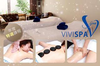 只要799元起,即可享有【VIVISPA】A.極緻寵愛客製SPA 六選三 145~150分 / B.完美女人客製SPA 六選二 90~100分