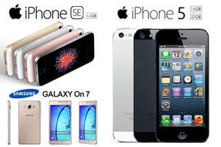 只要2980元起,即可享有【SONY】Xperia(Z 5吋3G版/Z3 16G 5.2吋/C3 5.5吋/Z2a 5吋/Z Ultra 6.4吋4G版/T2 Ultra 6吋)/【SAMSUNG】G..