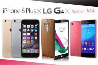 只要4830元起,即可享有【Sony】Xperia M4 Aqua Dual 5吋智慧型手機/【LG】G4 5.5吋六核智慧手機/【Apple】iPhone 6 Plus 16GB 5.5吋智慧型手機..