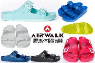 每雙只要475元起,即可享有【AIRWALK】羅馬休閒拖鞋〈任選1雙/2雙,顏色可選:白色/桃紅/寶藍/淺黃綠/深藍/淺藍/黑色,部份尺寸可選:US4/US5/US6/US7/US8/US9/US10..