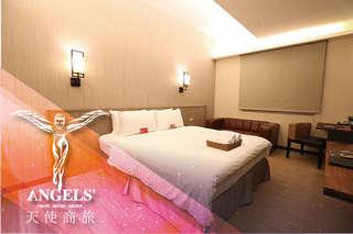 只要1888元,即可享有【天使商旅(台北101)】微醺不夜城住房專案(近捷運南京三民站)〈豪華雙人房(一大床/二小床)住宿一晚 + WIFI使用〉麻吉好康:加贈M Taipei Club酒券二張
