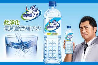 每瓶只要17元起,即可享有【舒跑】鈦淨化電解鹼性離子水〈20瓶/60瓶〉