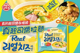 每入只要49元起,即可享有韓國【不倒翁】真起司醬拉麵〈4入/8入/16入/32入〉
