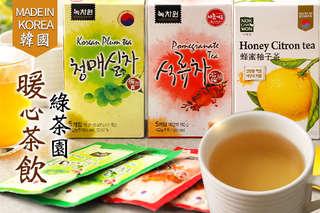每盒只要80元起,即可享有韓國【綠茶園】暖心茶飲系列〈任選2盒/4盒/6盒/8盒/12盒/16盒,口味可選:青梅茶包/蜂蜜柚子茶包/石榴茶包〉
