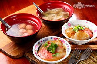 只要88元(雙人價),即可享有【丁山肉圓】台灣小吃肉丸雙人套餐〈含肉丸二顆 + 綜合湯二碗〉