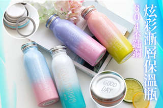 每入只要239元起,即可享有304不鏽鋼炫彩漸層保溫瓶450ml〈任選一入/二入/四入/六入/八入/十入,顏色可選:白薄荷/粉橘黃/紫粉/粉藍〉