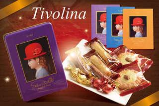 只要289元起,即可享有【高帽子Tivolina】藍帽/紫帽/黃帽禮盒〈一盒/三盒/六盒〉