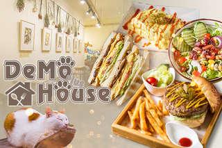 只要199元,即可享有【DeMo House】平日可抵用300元消費金額〈特別推薦:泰式甜辣大脆雞、花生醬培根歐姆蛋、鮮蛋燻鮭魚、MoMo招牌、CoCo鄉村、經典美式、DeMo里肌蛋三明治〉