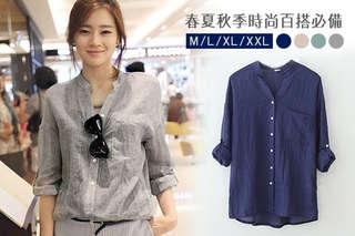 每件只要186元起,即可享有韓版多尺碼亞麻寬鬆七分袖上衣〈任選1件/2件/4件/6件/8件,顏色可選:灰/卡其/綠/藍,尺寸可選:M/L/XL/2XL〉