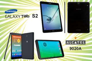 只要3480元起,即可享有【Samsung】Galaxy Tab S2 16G 9.7吋平板電腦(wifi版)/【ALCATEL阿爾卡特】9020A 8吋平板電腦1入,顏色:黑,福利品