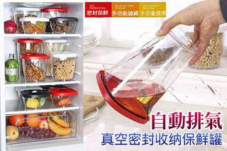 只要159元起,即可享有自動排氣真空密封收纳保鮮罐(小/中/大)等組合,顏色可選:黑/白/紅