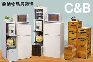 只要1899元起,即可享有【C&B】台灣製(一般型/加高型)廚房隙縫電器櫃/日式鄉村風隙縫五抽蔬果櫃一入,電器櫃顏色可選:白色/胡桃色