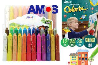 只要284元起,即可享有【韓國製AMOS】12色粗款神奇水蠟筆/24色粗款神奇水蠟筆/36色粗款神奇水蠟筆/12色中款神奇水蠟筆/24色中款神奇水蠟筆〈一盒/二盒〉公司貨