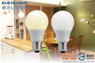 每入只要79元起,即可享有億光8W LED高亮度球泡燈〈6入/12入/18入/24入/30入/48入,顏色可選:黃光/白光〉