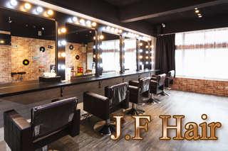 只要399元起,即可享有【J.F Hair】A.(頭皮spa護髮專案+質感剪髮) / B.(歐萊德檜木深層頭皮凝露+剪髮專案) / C.(日本哥德式深層護髮+質感剪髮專案) / D.專業燙染專案