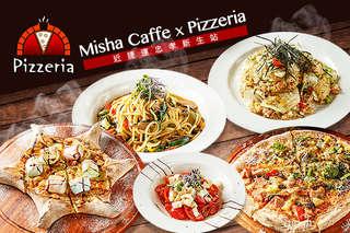 只要198元,即可享有【Misha Caffe X Pizzeria】平日抵用300元消費金額〈特別推薦:四季披薩、香蕉棉花糖披薩、經典松露義大利麵、蕃茄佐Mozzarella起司沙拉、夏威夷炒飯、炸..
