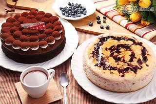 只要279元起,即可享有【JJ義式餐坊】A.維也納巧克力蛋糕(8吋)一個 / B.巧克力覆盆子蛋糕(8吋)一個 / C.藍莓乳酪起士蛋糕(8吋)一個 / D.(維也納巧克力蛋糕(8吋)一個/巧克力覆盆..