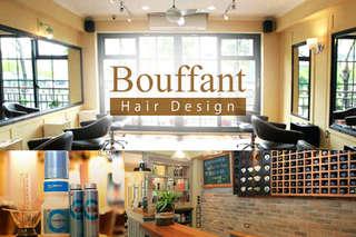 只要299元,即可享有【Bouffant Hair Design】A.桑白皮頭皮調理+鼠尾草養髮方案 / B.稻草妹變名媛方案