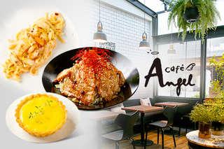 只要299元,即可享有【Angel Cafe\
