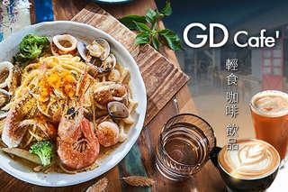 只要158元,即可享有【GD Cafe\