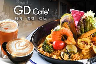 只要179元,即可享有【GD Cafe\