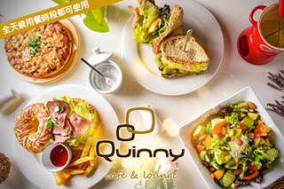 只要498元起(雙人價),即可享有【Quinny cafe & piano lounge】A.豐富雙人分享餐 / B.經典英式午茶分享餐