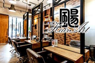 只要398元起,即可享有【颺Hair Art】A.施華蔻專業洗剪+(頭皮淨化/亮澤護髮 二選一) / B.napla專業時尚燙護超值專案