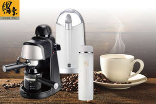 只要450元起,即可享有【鍋寶】電動磨豆機/義式濃縮咖啡機等組合,咖啡機方案加贈304不鏽鋼保溫杯